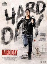 Affiche Hard Day