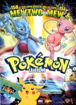 Affiche Pokémon : Le Film