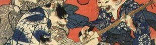 Cover Ces scènes de shamisen qui me mettent dans les cordes