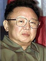 Photo Kim Jong-il