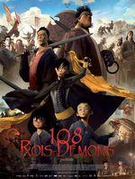 Affiche 108 Rois-Démons