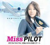 Affiche Miss Pilot