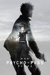Affiche Psycho-Pass : The Movie