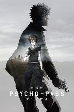 Affiche Psycho-Pass, le film