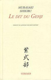 Couverture Le Dit du Genji