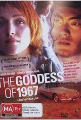 Affiche The Goddess of 1967