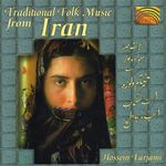 Pochette Traditional Folk Music from Iran