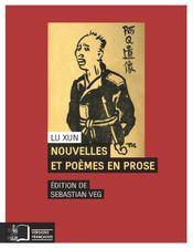Couverture Nouvelles et poèmes en prose