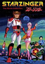 Affiche Starzinger, les Chevaliers de l'Espace