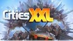 Jaquette Cities XXL