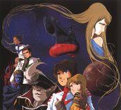Affiche Yamato