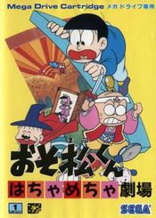 Jaquette Osomatsu-kun: Hachamecha Gekijō