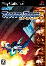 Jaquette Thunder Force VI
