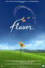 Jaquette Flower