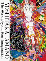 Couverture Yoshitaka Amano: The World Beyond Your Imagination