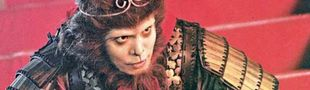 Cover The Monkey King au cinéma
