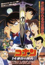 Affiche Détective Conan : La Quatorzième Cible