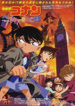 Affiche Détective Conan : Le Fantôme de Baker Street