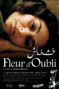 TUNISIEN TÉLÉCHARGER FILM COMPLET BASTARDO