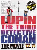 Affiche Lupin III vs Détective Conan: Le film