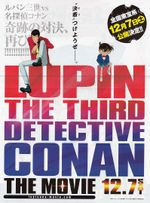 Affiche Lupin the 3rd vs. Detective Conan: The Movie