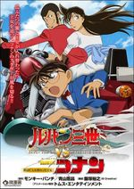 Affiche Lupin III vs. Détective Conan