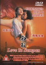 Affiche Love in Sampan