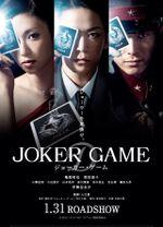 Affiche Joker Game