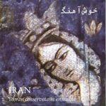 Pochette Classical Persian Music