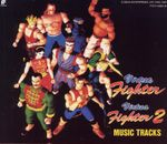 Pochette Virtua Fighter & Virtua Fighter 2 MUSIC TRACKS (OST)