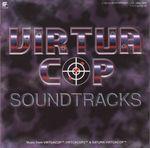 Pochette Virtua Cop Soundtracks (OST)