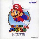 Pochette Super Mario 64 (OST)
