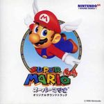 Pochette Super Mario 64 Original Soundtrack (OST)