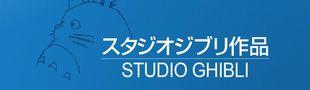 Cover Les meilleurs films du studio Ghibli