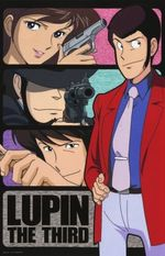 Affiche Lupin III : Part 2