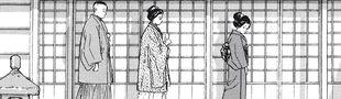Cover Les meilleurs mangas en un seul volume
