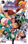 Couverture Eyeshield 21