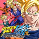 Pochette Dragonball Kai the Final Chapters (OST)
