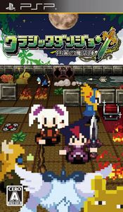 Jaquette Cladun: This is an RPG