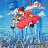 Pochette Mimi wo Sumaseba (OST)