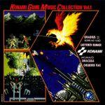 Pochette コナミ・ゲーム・ミュージック・コレクション Vol.1 (OST)