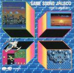 Pochette Game Sound Jaleco -G.S.M.JALECO 1- (OST)