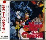 Pochette ナムコ・ビデオゲーム・グラフィティ Vol.4 (OST)