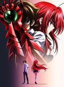 Affiche High School DxD Born