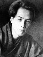Photo Ryûnosuke Akutagawa