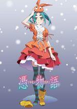 Affiche Tsukimonogatari