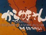 Affiche Karayuki-san - ces dames qui vont au loin