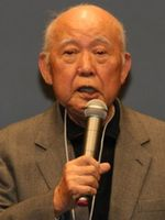Photo Takeichi Saitô
