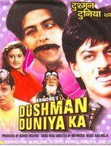 Affiche Dushman Duniya Ka