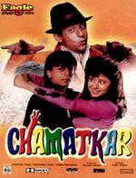Affiche Chamatkar